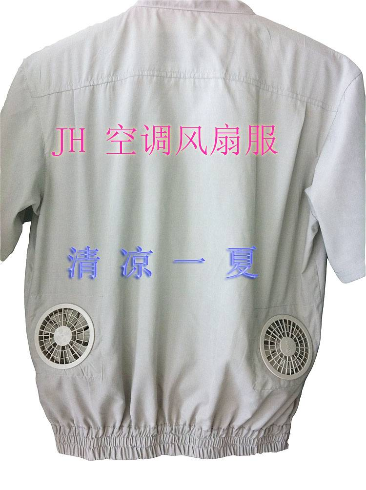 Air Condition Clothing Manufacturers.