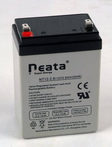 Electric door battery 12V2.3AH  (ISO,CE,UL,ROHS,REACH)