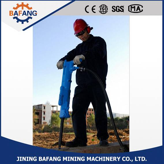 B87C Hand-held Pneumatic Breaker