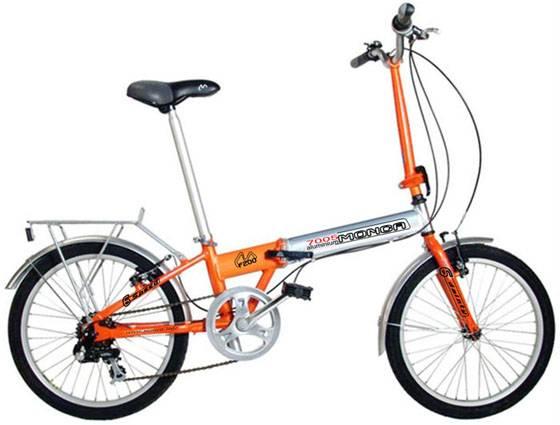 Folding Bicycle F2000
