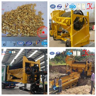 China Gold Ore Wash Device for Gold Ore Mining