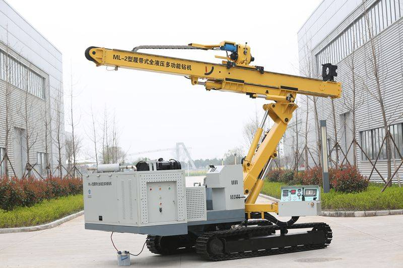ML-2 Type Full-hydraulic Multifunctional Engineering Drilling Machine