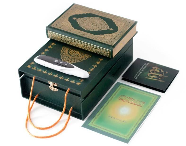 High Quality Holy Quran Reading Pen At Best Price