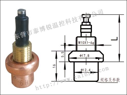 Bath temperature control valve T2201
