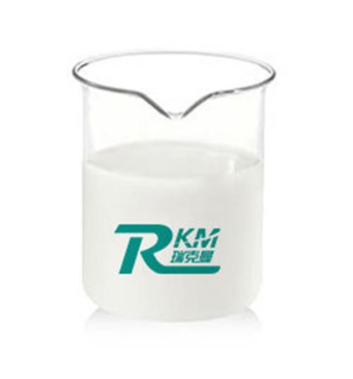 Defoamer for pulp