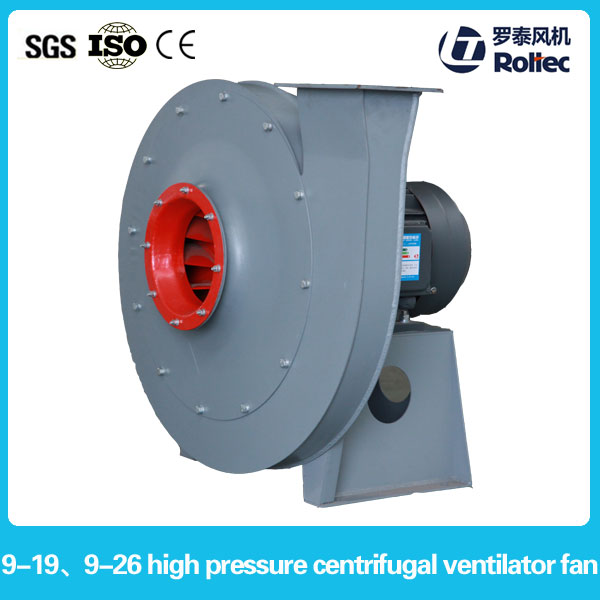 Industrial high pressure exhaust fan centrifugal fan
