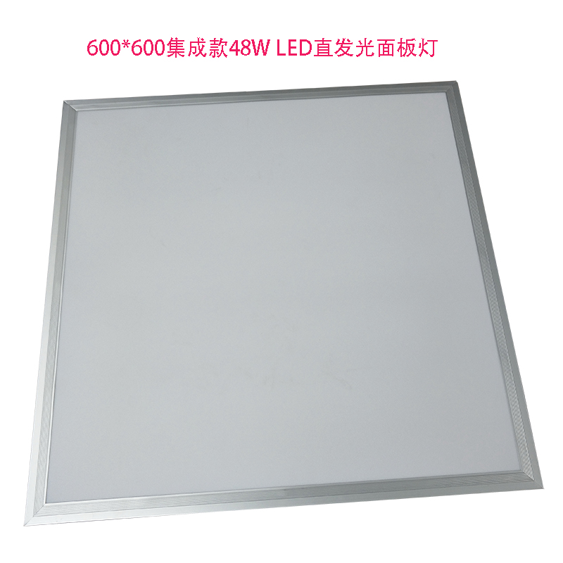 recessed dust proof LED lighting panel 48W 2x2ft LED amp tray