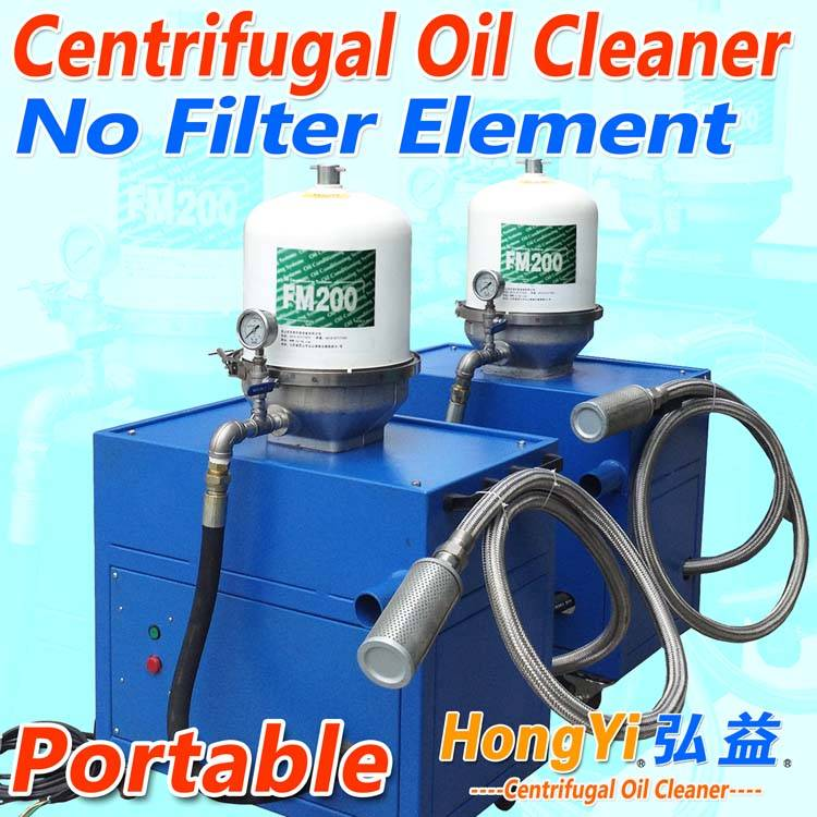 Centrifugal oil filter for cleaning industry oil