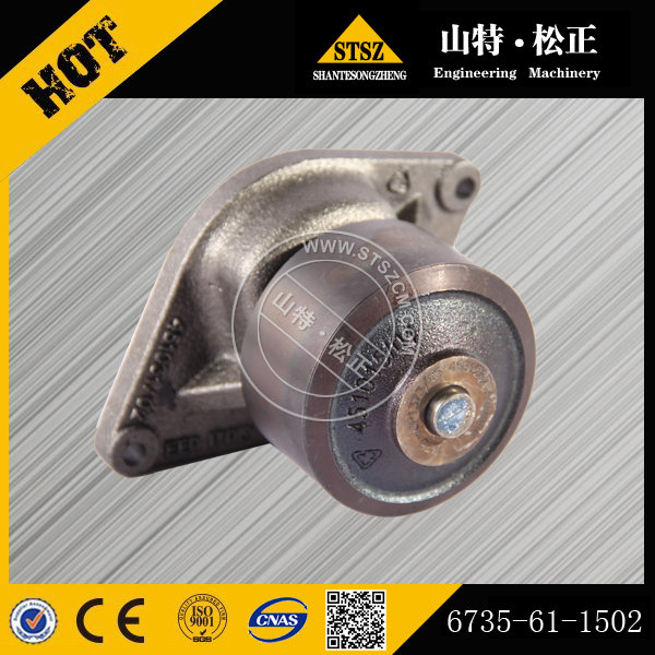 sell PC220-7 excavator water pump 6735-61-1502(Email:bj-012#stszcm.com)