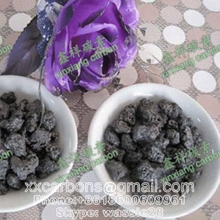 Low sulfur and low Nitrogen Recarburizer-Graphite Petroleum Coke(GPC)