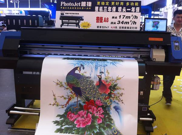 Small business Eco solvent printer machine for 1600mm printing size