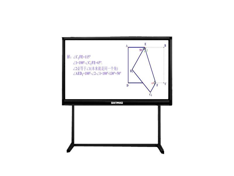 SANMAO 70 Inch 1920×1080 HD LED Multimedia Teaching Touch One Screen Machine