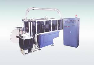 Automatic High-speed Paper Cup Forming Machine