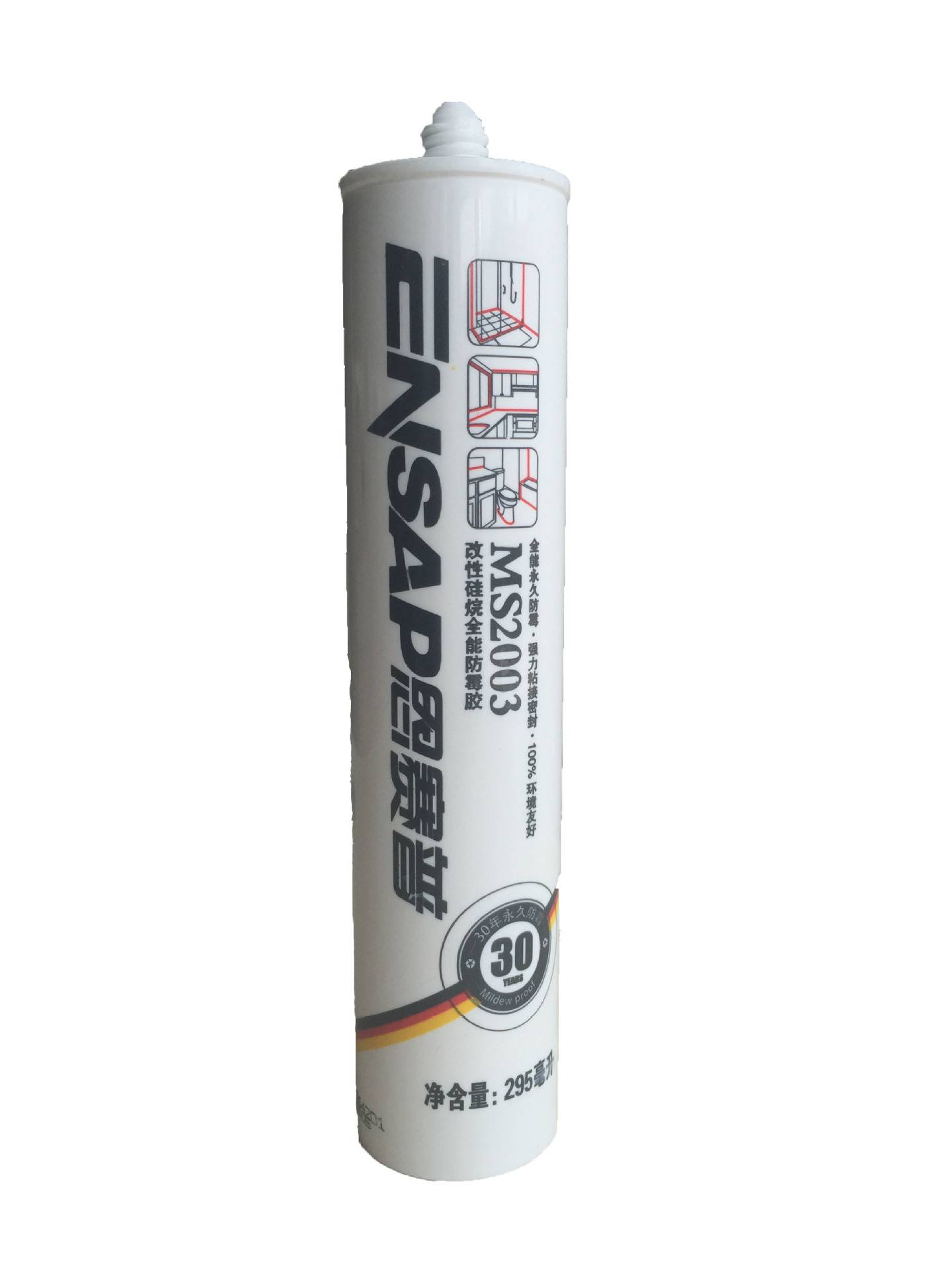 One Component MS Mildew Proof Sealant for building MS2003