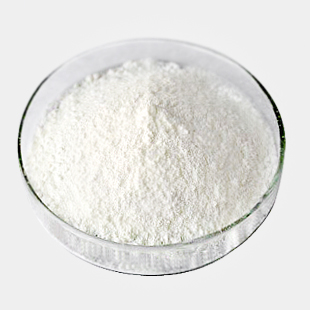 99.5% High Quality Ecdysone CAS No.: 3604-87-3