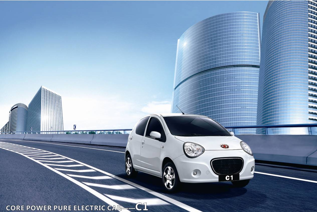 New Electric Vehicles Small Car