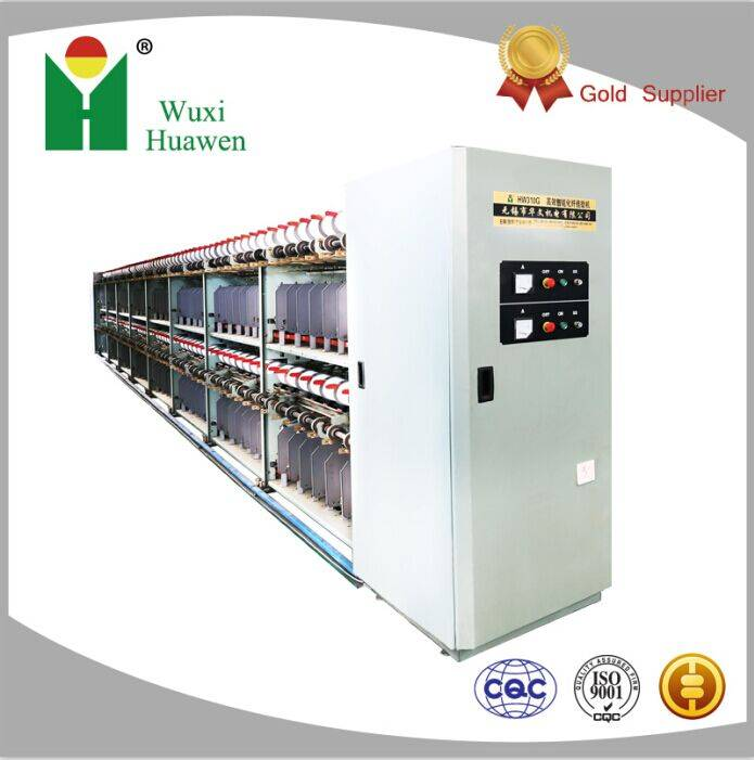 High Efficiency and Intelligent Chemical Fiber Two-for-one twiting machine
