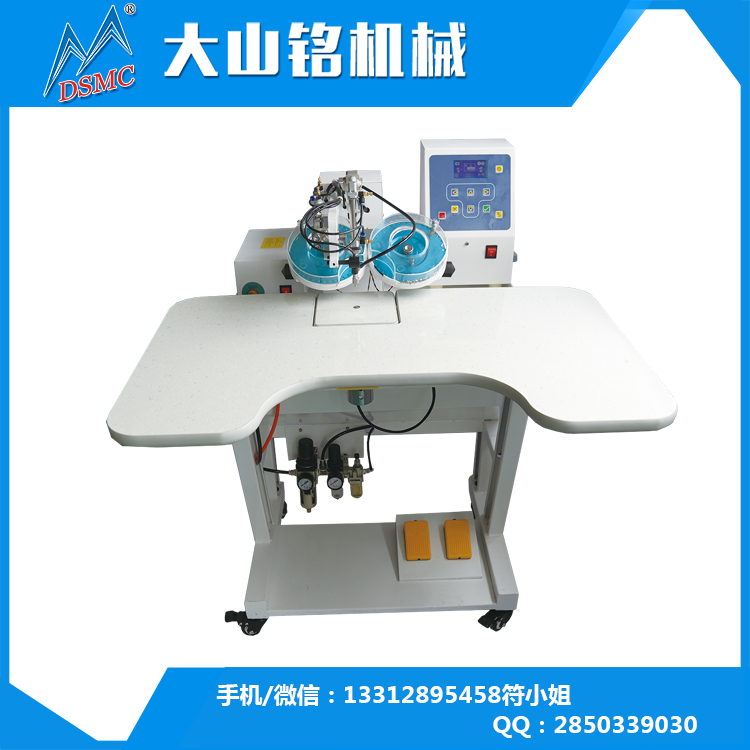 Guangzhou automatic ultrasonic hotfix sequin motif making machine Single-headed double disk