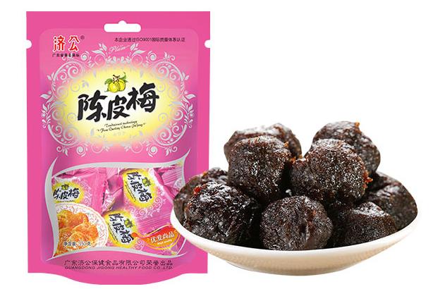 Premium aid digestion Preserved orange peel plum for Supermarkets