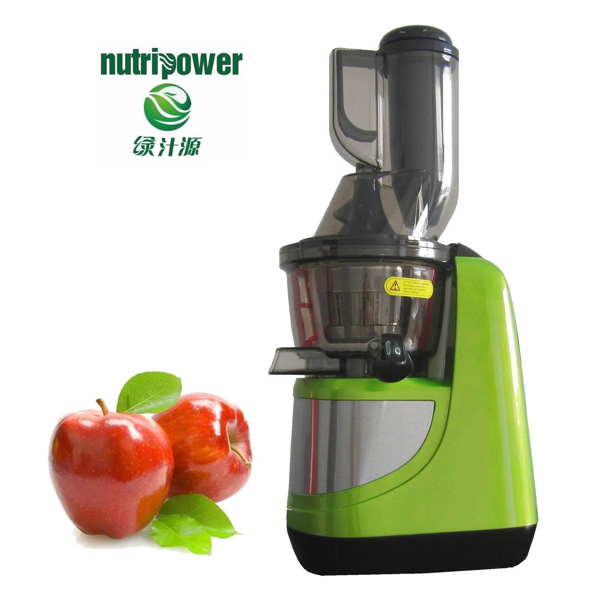 Wide mouth whole slow cold press juicer