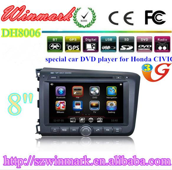 "special offer 8"" digital touch screen Car media player for Honda Civic 2012 DH8006"