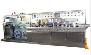 automatic laminated tube making machine