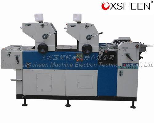 XH256IIG double colors offset press printing machine