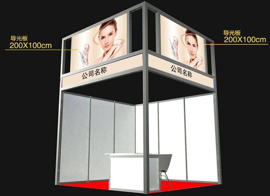 Flagship Booth