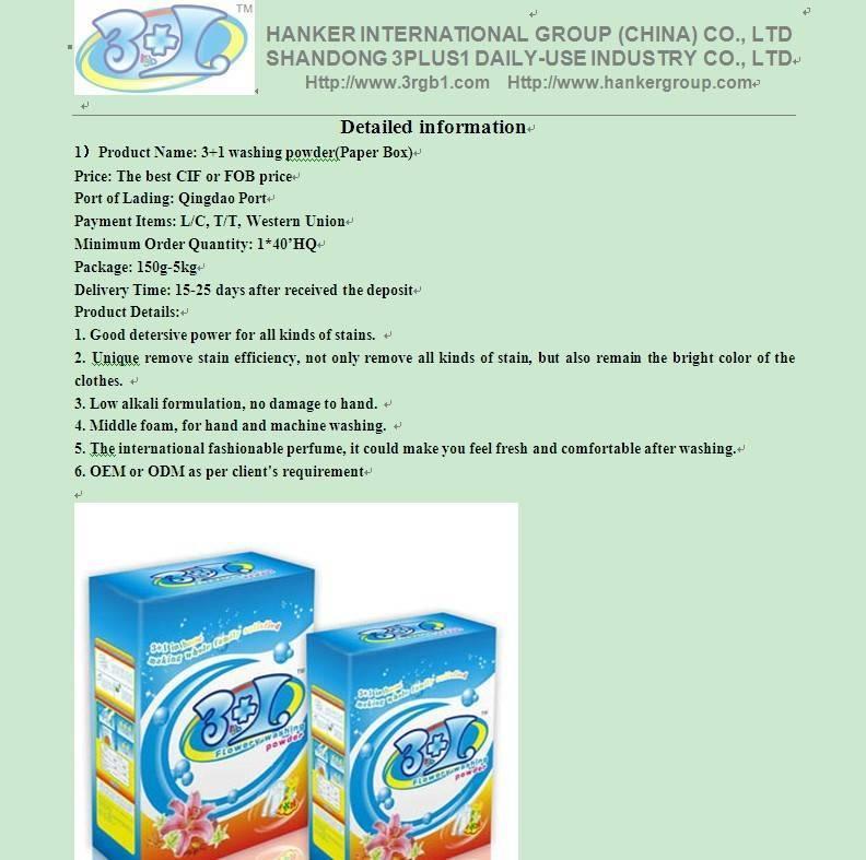 cosmetic,personal care (hankerchina@3rgb1.com)