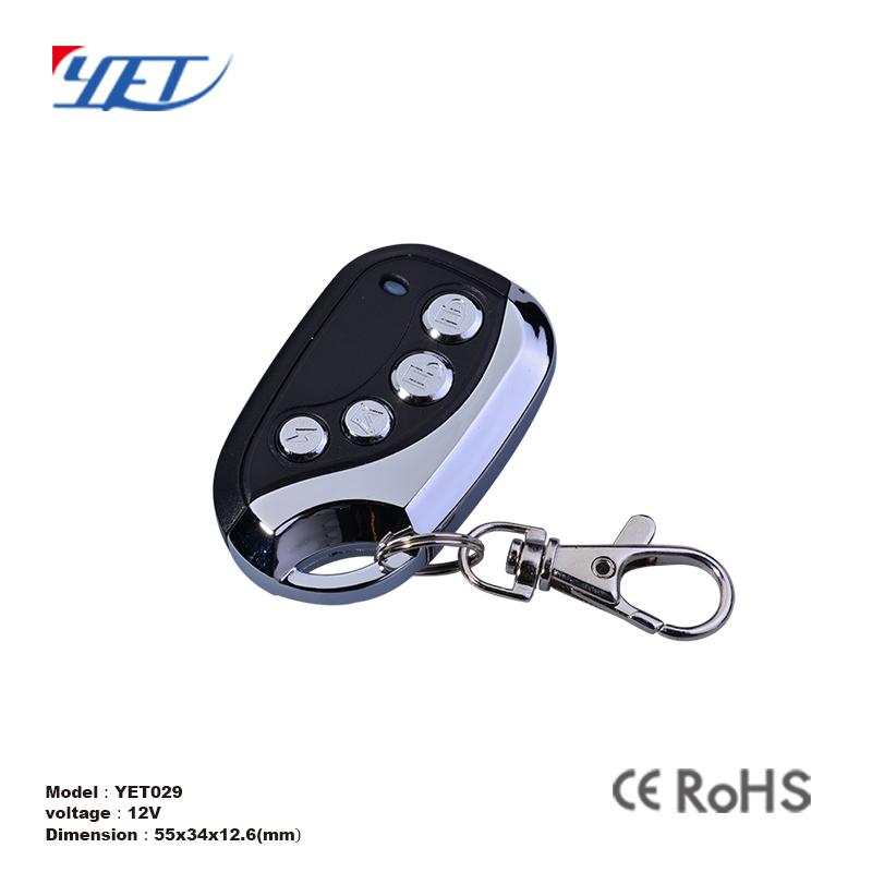 12v dc motor remote control for gagare door