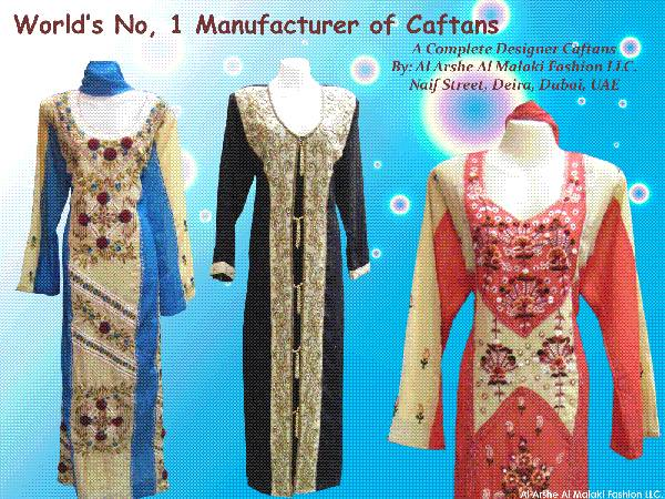 New Fashionable Islamic Kaftans 2013