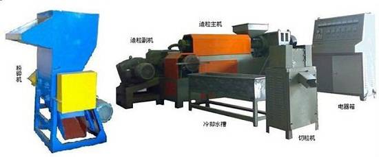 EVA foam waste scraps pelletizing line