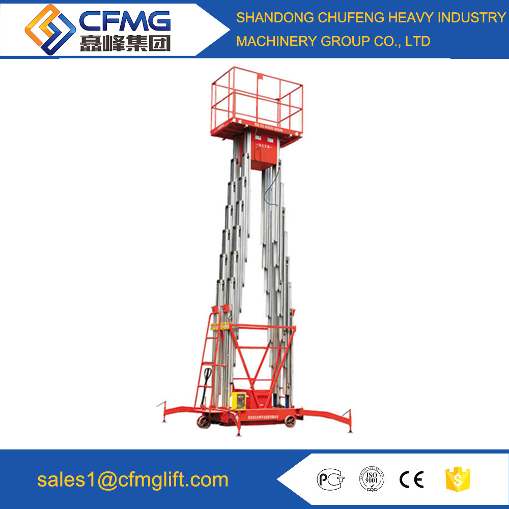 Electric lift work platform single mast double mast aluminum lift