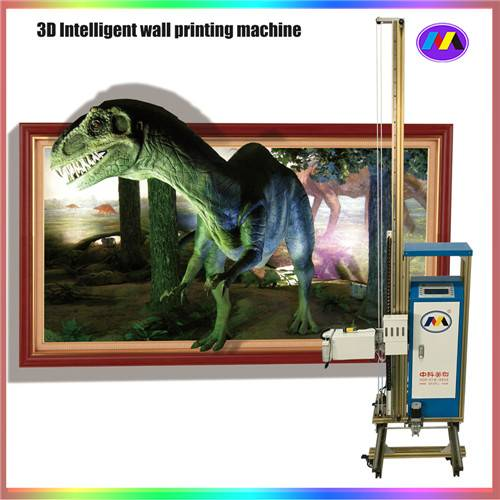Sell 3D automatic vertical wall printer direct wall painting machine