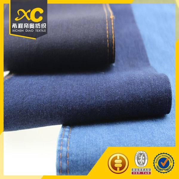9oz cotton polyester spandex denim fabric