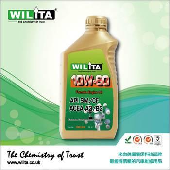 WILITA Racing Formula Engine Oil 10W60 SM/CF