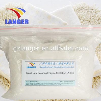 Brand new scouring agent for cotton LA-SE3