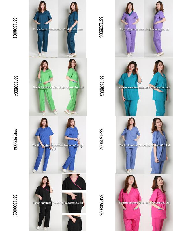 Hospital Medical Uniform Scrub
