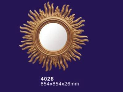 Auuan PU SUN Mirror frame Home Decoration 4026