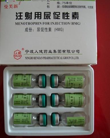 HMG Memotropins For Injection