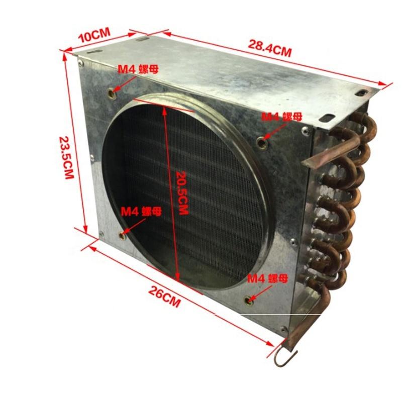 Factory Price High Efficiency Air Cooled Aluminum Fin Van Air Conditioner Condenser