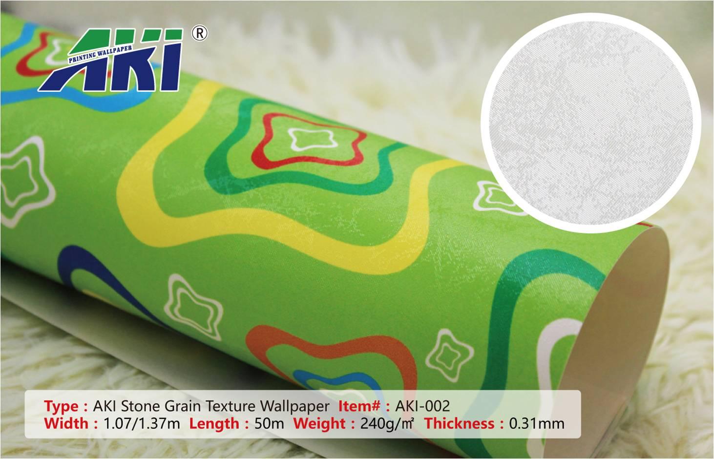 Vinyl AKI 002 Stone Grain Texture Adhesive Printable Wallpaper Material
