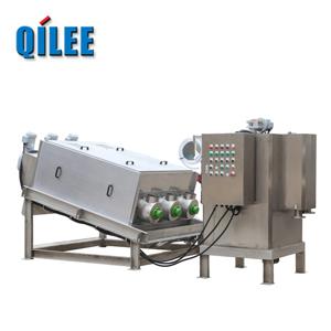 Screw Press Volute Sludge Dewatering Machine