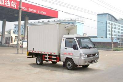 JX Shunda 3ton refrigerated truck