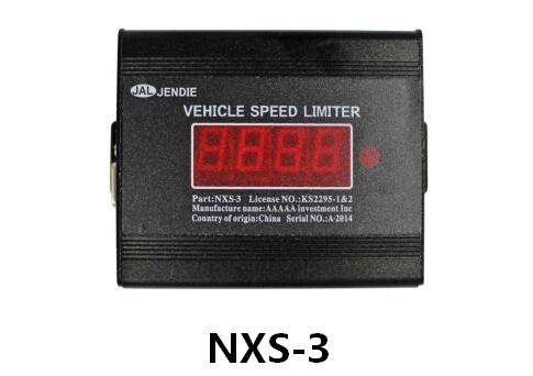 Car Speed Limiter Device - Manufacturer, easy install car alarm