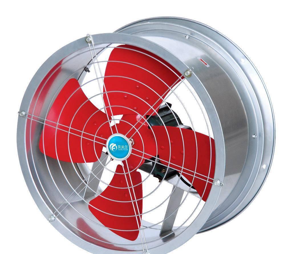 axial flow fan/ axial ventilation fan