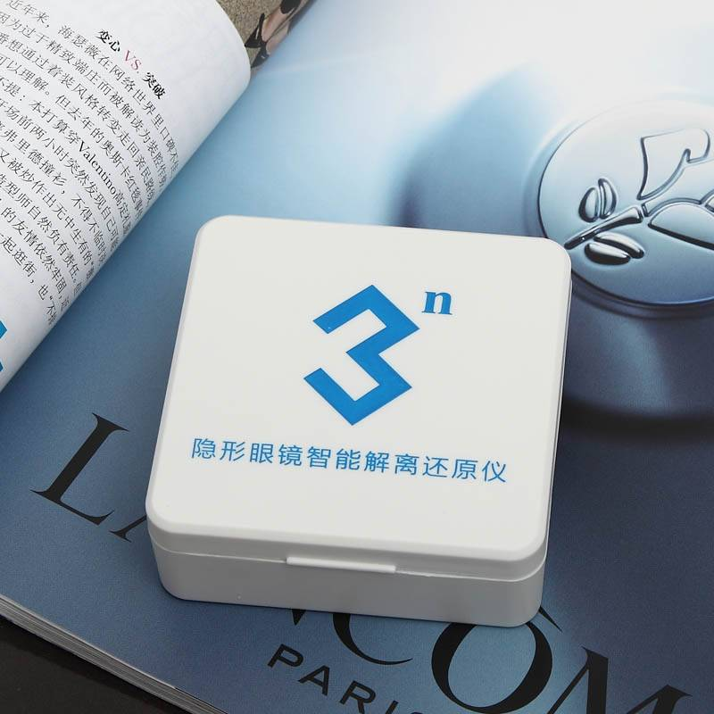3N Electric Contact Lens Cleaning Case,Eyewear Cleaning
