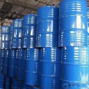 Hot sales dibutyl phthalate DBP purity 99.5