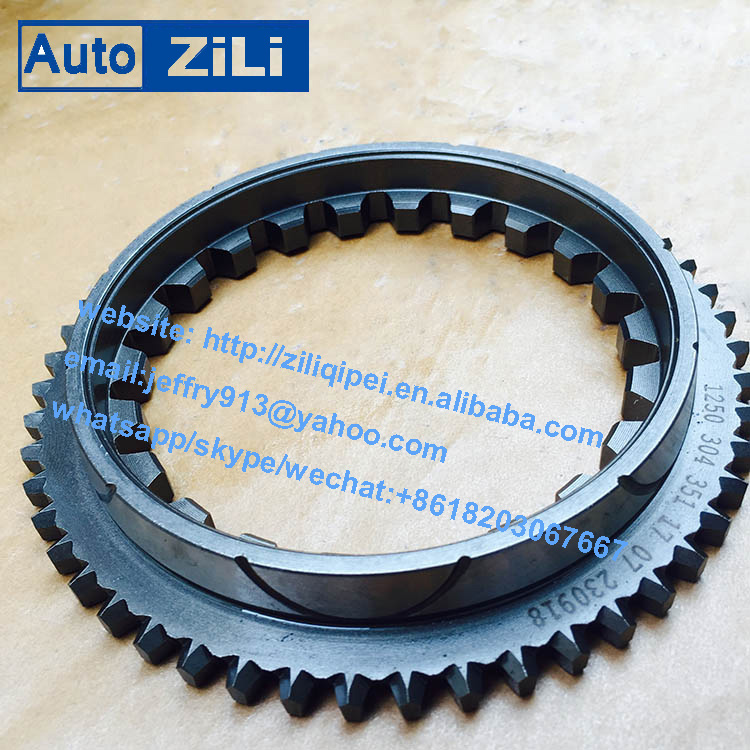 1250304351 yutong bus parts transmission gearbox parts synchro parts cone clutch body