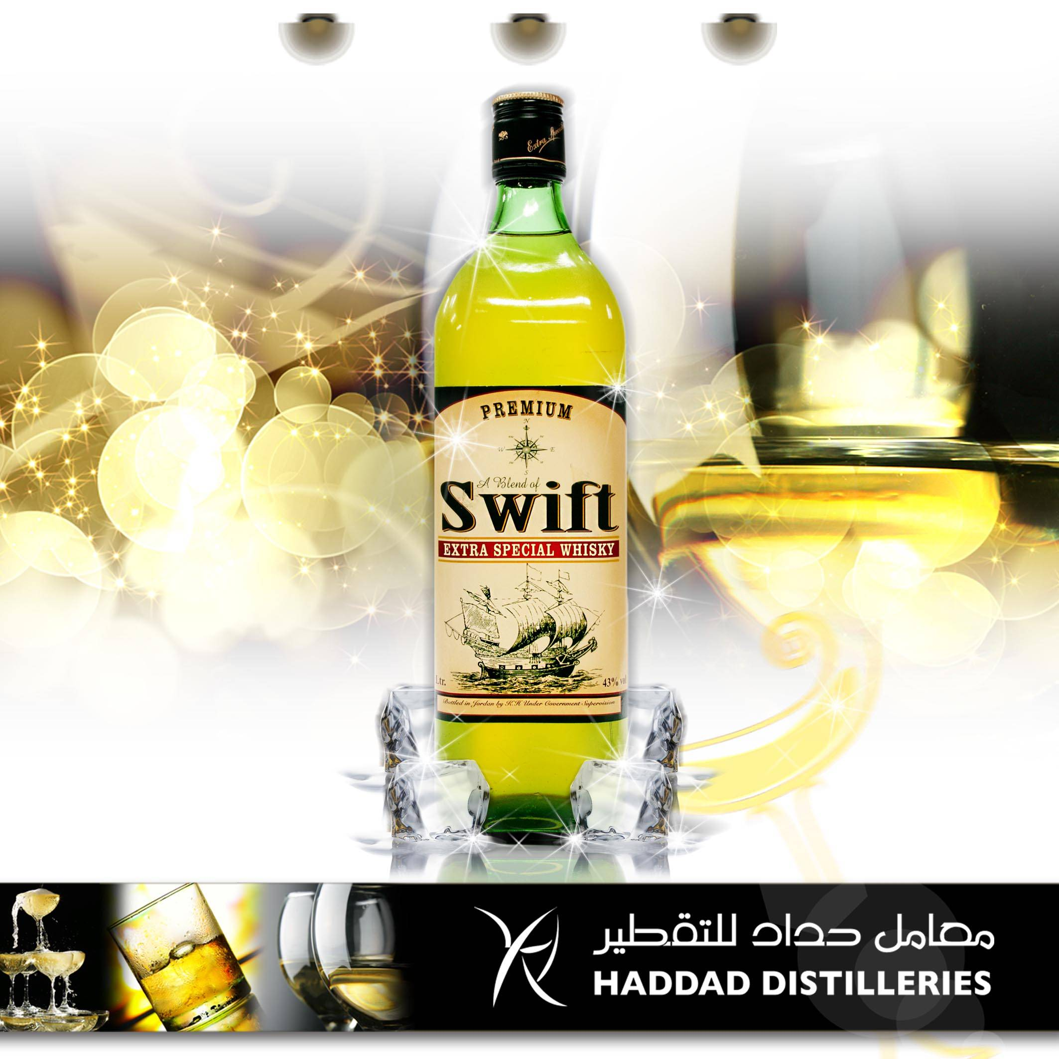 Swift Whisky